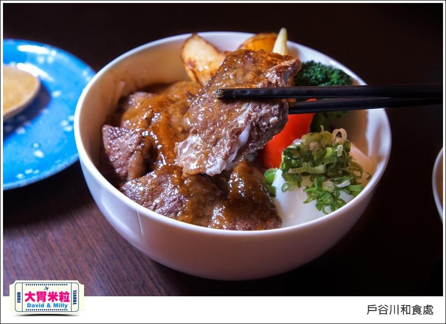 高雄美術館日式料理推薦@戶谷川和食處迷你丼飯@大胃米粒032.jpg