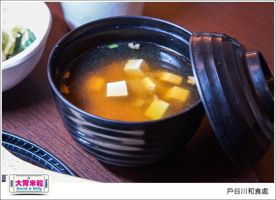 高雄美術館日式料理推薦@戶谷川和食處迷你丼飯@大胃米粒020.jpg