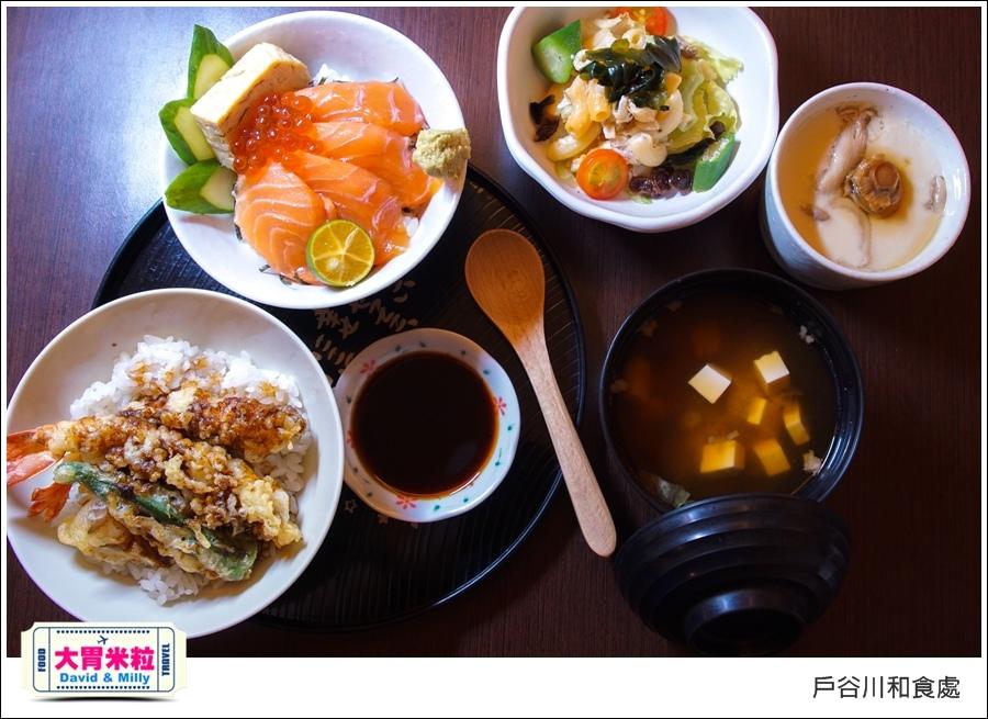 高雄美術館日式料理推薦@戶谷川和食處迷你丼飯@大胃米粒027.jpg