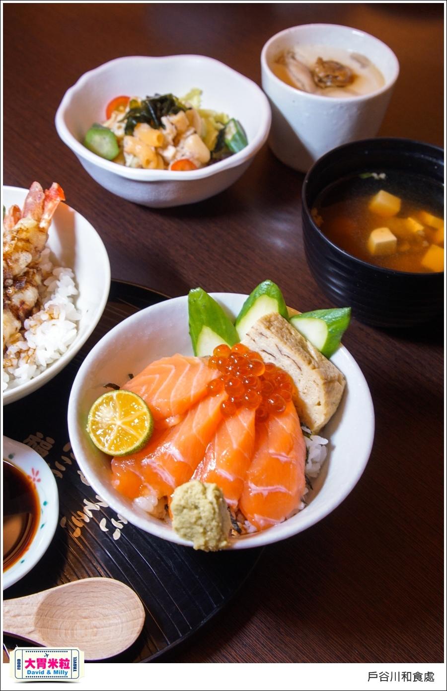 高雄美術館日式料理推薦@戶谷川和食處迷你丼飯@大胃米粒028.jpg