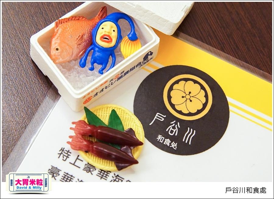 高雄美術館日式料理推薦@戶谷川和食處迷你丼飯@大胃米粒035.jpg