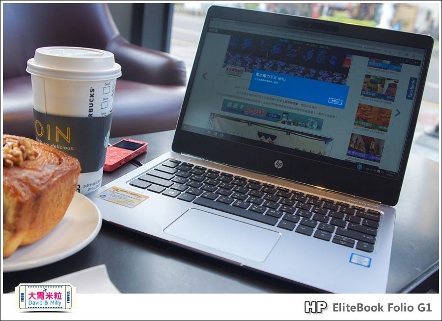 HP EliteBook Folio G1@大胃米粒016.jpg