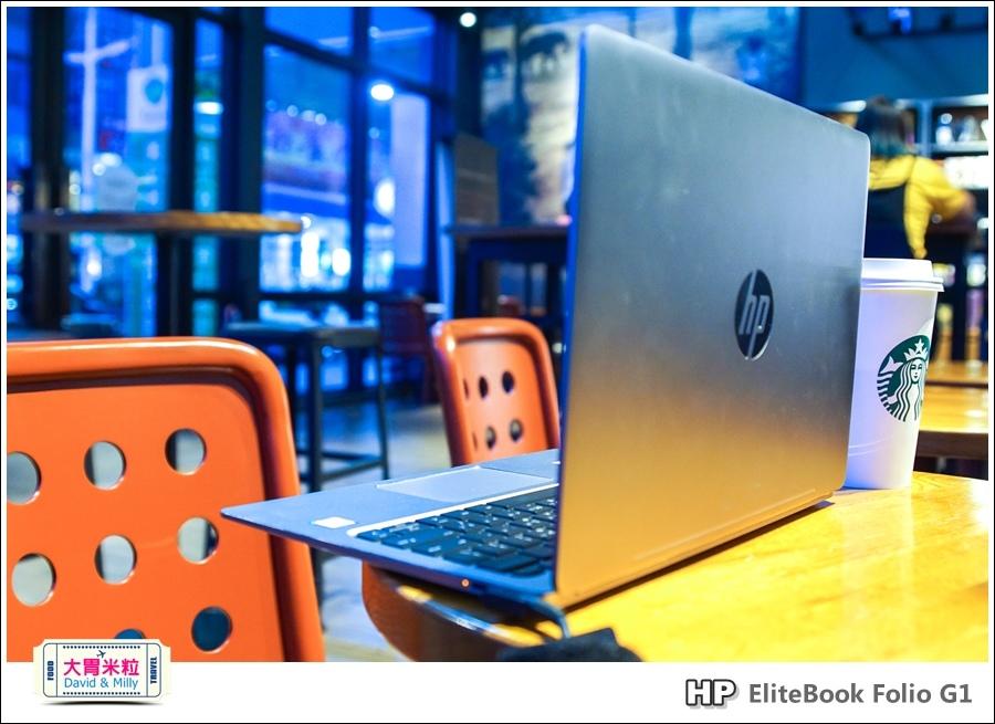 HP EliteBook Folio G1@大胃米粒020.jpg