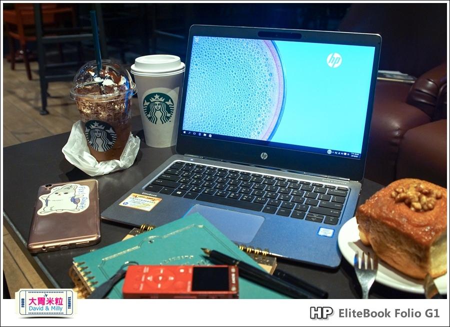 HP EliteBook Folio G1@大胃米粒021.jpg