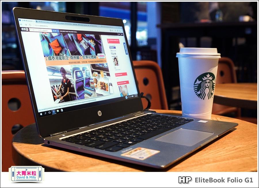 HP EliteBook Folio G1@大胃米粒022.jpg