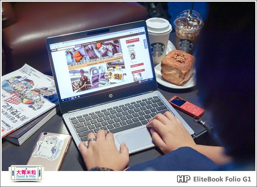 HP EliteBook Folio G1@大胃米粒023.jpg
