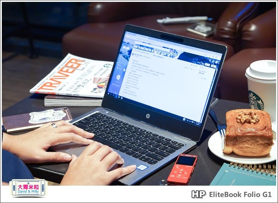 HP EliteBook Folio G1@大胃米粒024.jpg