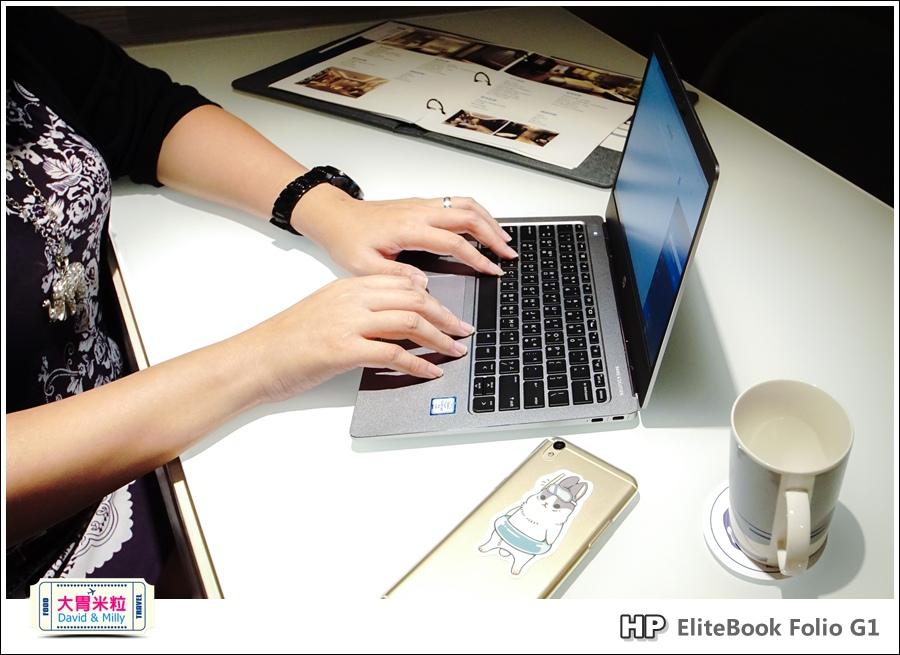HP EliteBook Folio G1@大胃米粒028.jpg
