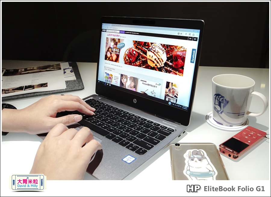 HP EliteBook Folio G1@大胃米粒029.jpg