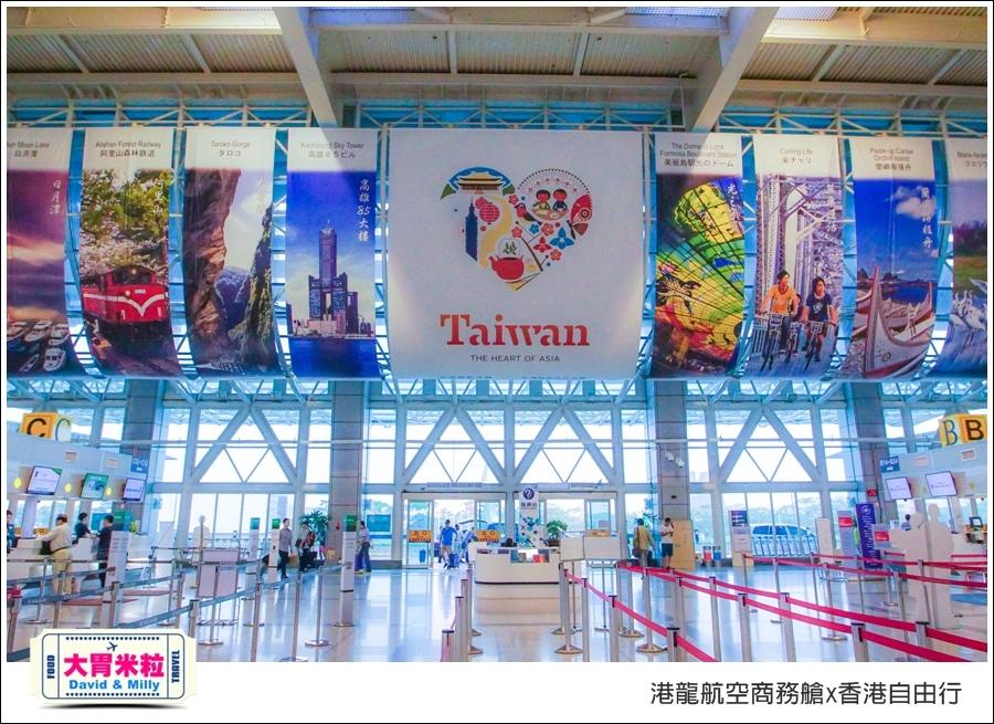 港龍航空商務艙x香港自由行三天兩夜行程推薦@大胃米粒001.jpg