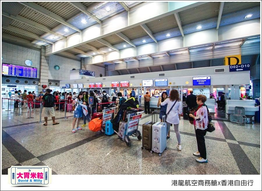 港龍航空商務艙x香港自由行三天兩夜行程推薦@大胃米粒002.jpg