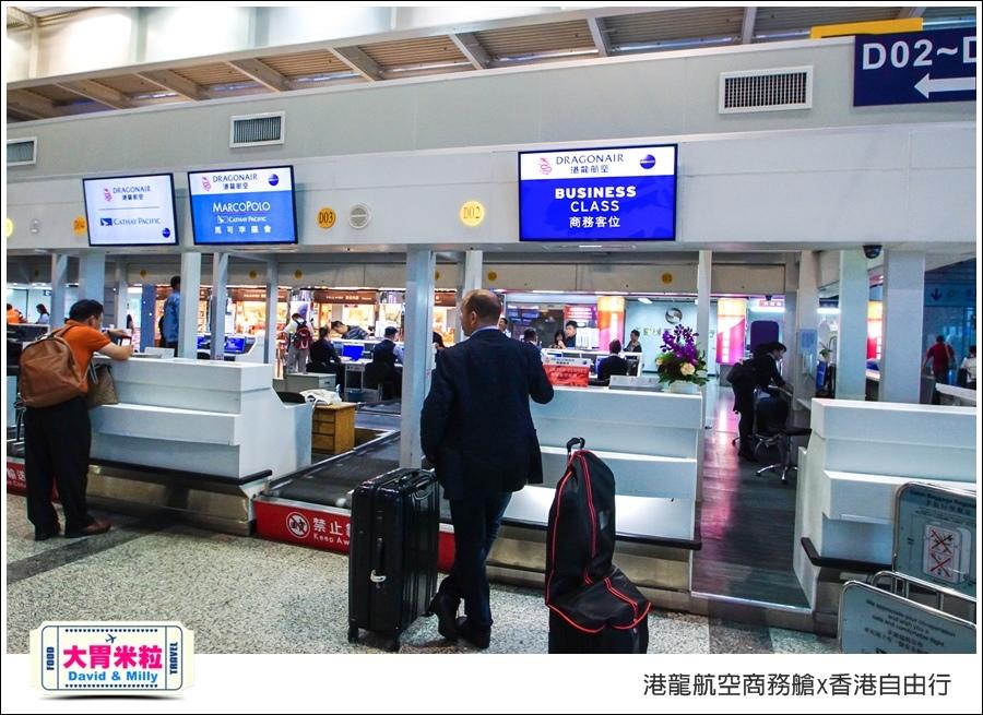 港龍航空商務艙x香港自由行三天兩夜行程推薦@大胃米粒003.jpg