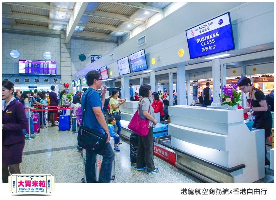 港龍航空商務艙x香港自由行三天兩夜行程推薦@大胃米粒004.jpg