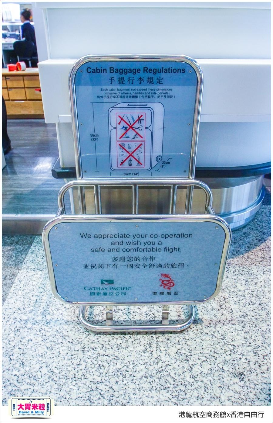 港龍航空商務艙x香港自由行三天兩夜行程推薦@大胃米粒005.jpg