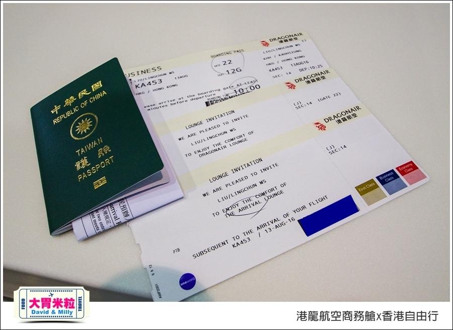 港龍航空商務艙x香港自由行三天兩夜行程推薦@大胃米粒008.jpg