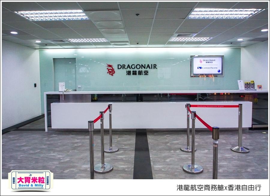 港龍航空商務艙x香港自由行三天兩夜行程推薦@大胃米粒007.jpg