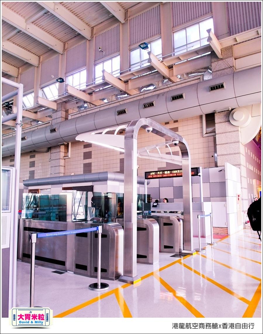 港龍航空商務艙x香港自由行三天兩夜行程推薦@大胃米粒126.jpg