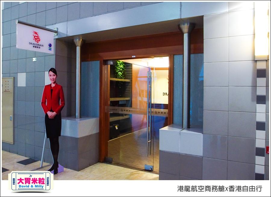 港龍航空商務艙x香港自由行三天兩夜行程推薦@大胃米粒012.jpg