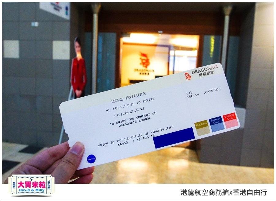 港龍航空商務艙x香港自由行三天兩夜行程推薦@大胃米粒013.jpg