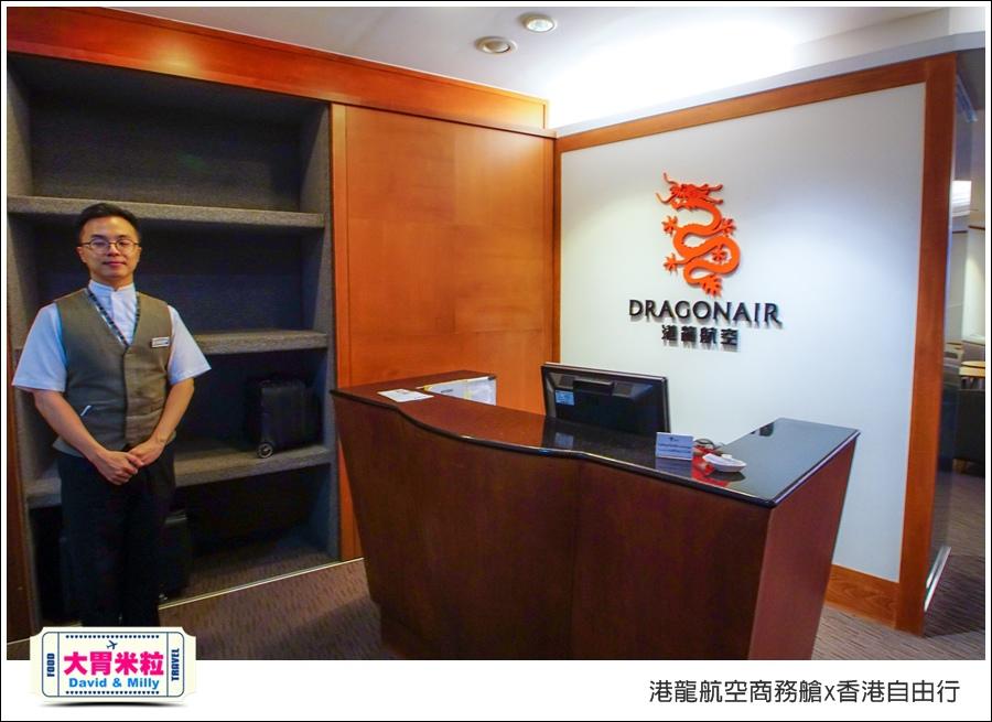 港龍航空商務艙x香港自由行三天兩夜行程推薦@大胃米粒015.jpg