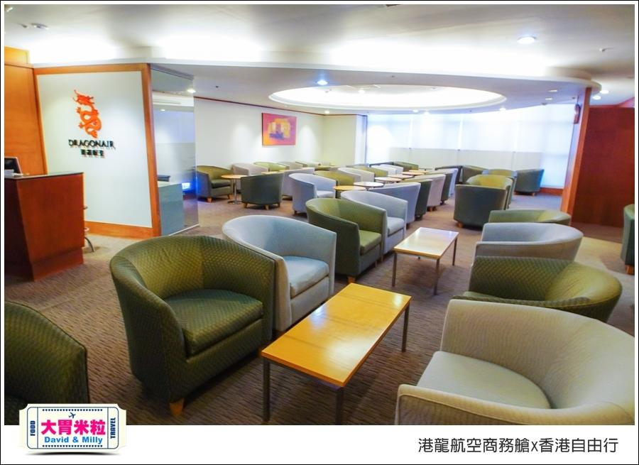 港龍航空商務艙x香港自由行三天兩夜行程推薦@大胃米粒017.jpg