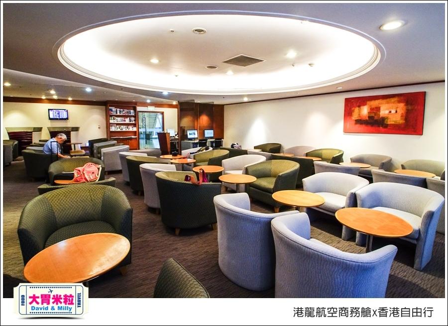 港龍航空商務艙x香港自由行三天兩夜行程推薦@大胃米粒019.jpg