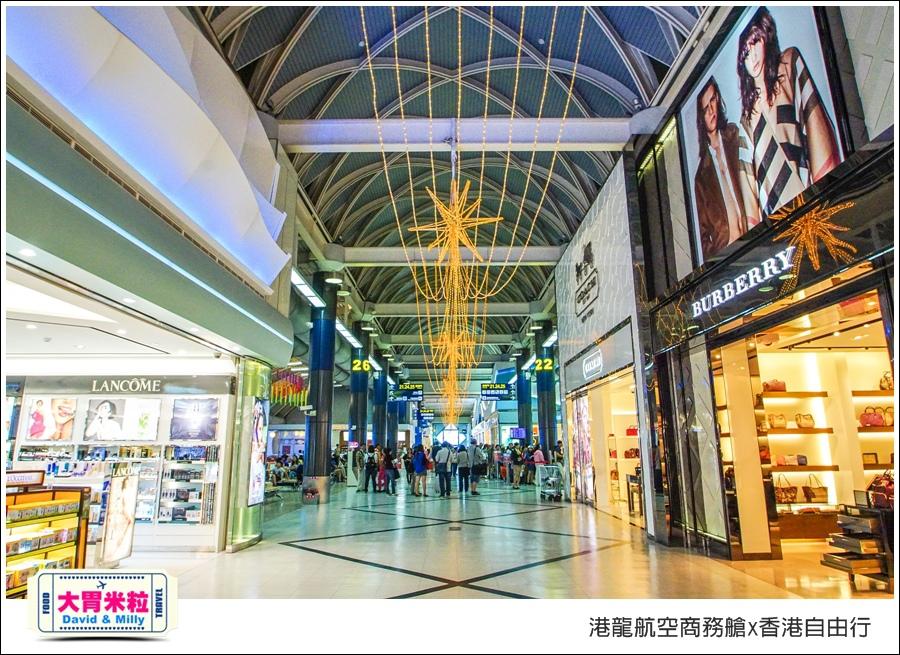港龍航空商務艙x香港自由行三天兩夜行程推薦@大胃米粒034.jpg