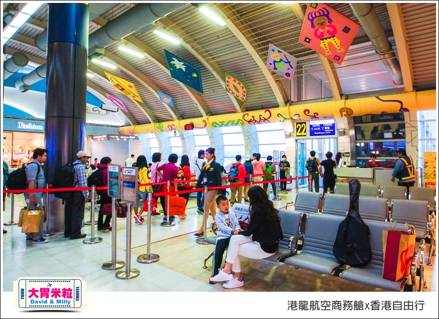 港龍航空商務艙x香港自由行三天兩夜行程推薦@大胃米粒035.jpg