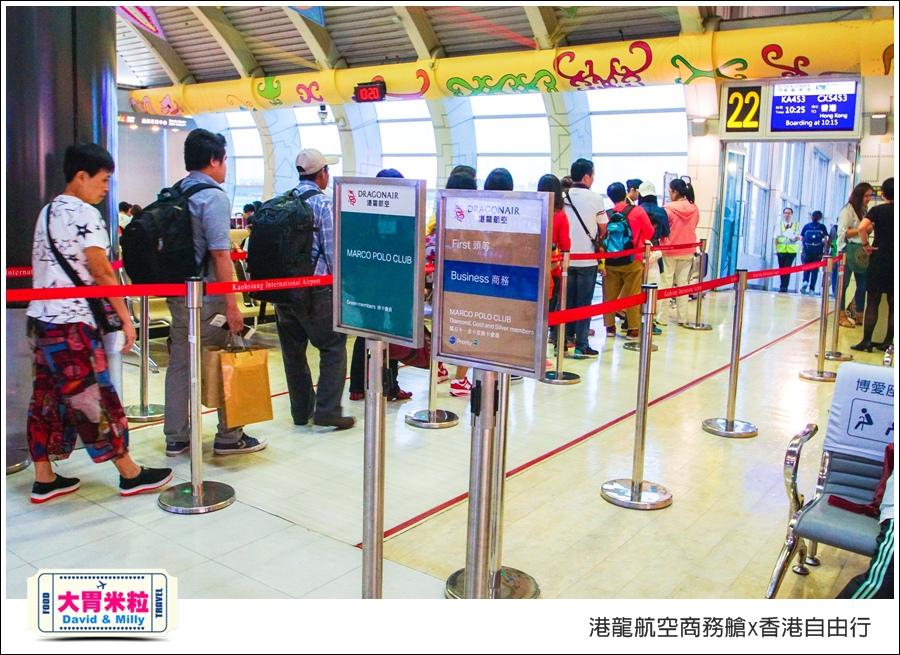 港龍航空商務艙x香港自由行三天兩夜行程推薦@大胃米粒036.jpg