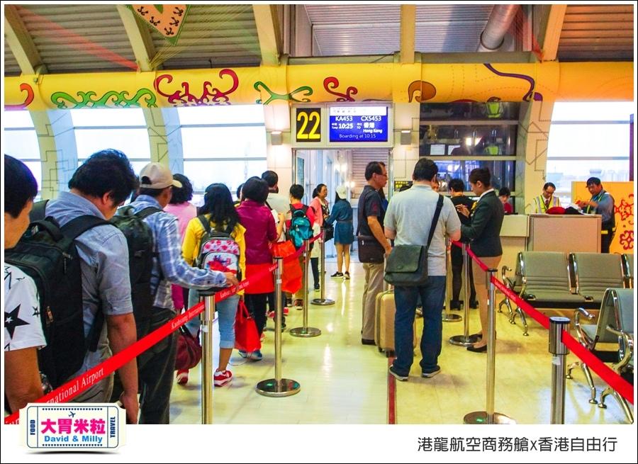 港龍航空商務艙x香港自由行三天兩夜行程推薦@大胃米粒037.jpg
