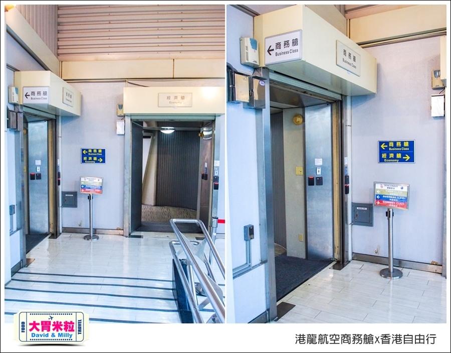 港龍航空商務艙x香港自由行三天兩夜行程推薦@大胃米粒038.jpg
