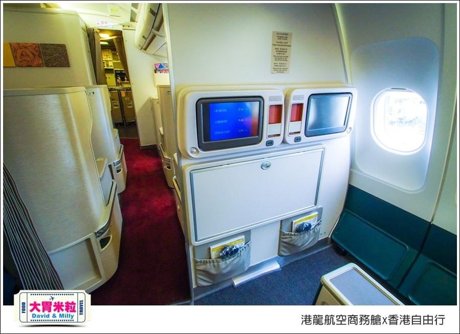 港龍航空商務艙x香港自由行三天兩夜行程推薦@大胃米粒040.jpg