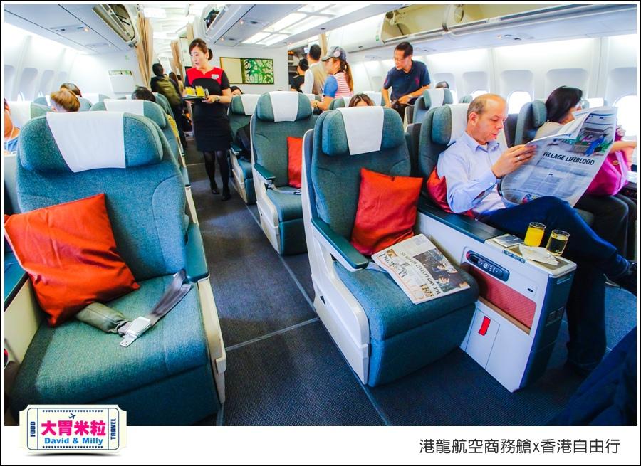 港龍航空商務艙x香港自由行三天兩夜行程推薦@大胃米粒046.jpg
