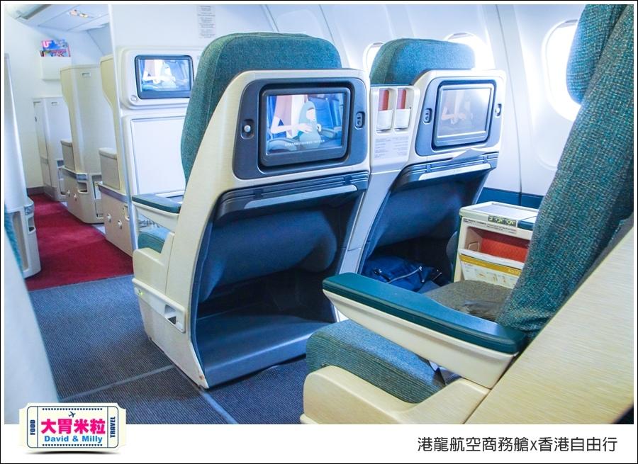 港龍航空商務艙x香港自由行三天兩夜行程推薦@大胃米粒048.jpg