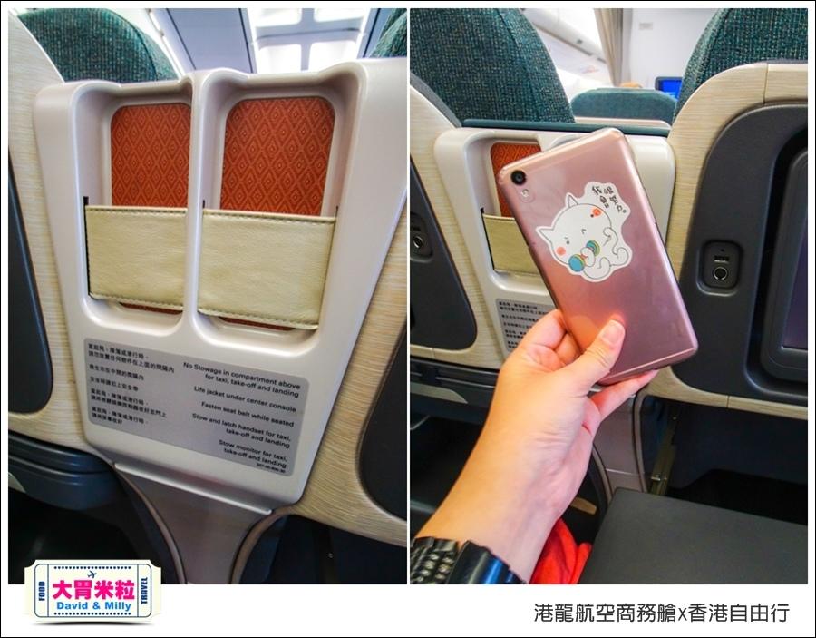 港龍航空商務艙x香港自由行三天兩夜行程推薦@大胃米粒051.jpg
