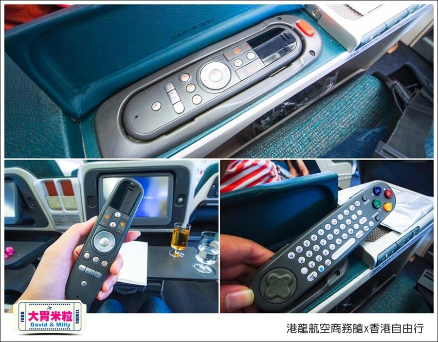 港龍航空商務艙x香港自由行三天兩夜行程推薦@大胃米粒123.jpg
