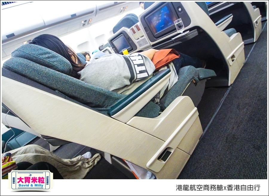 港龍航空商務艙x香港自由行三天兩夜行程推薦@大胃米粒053.jpg