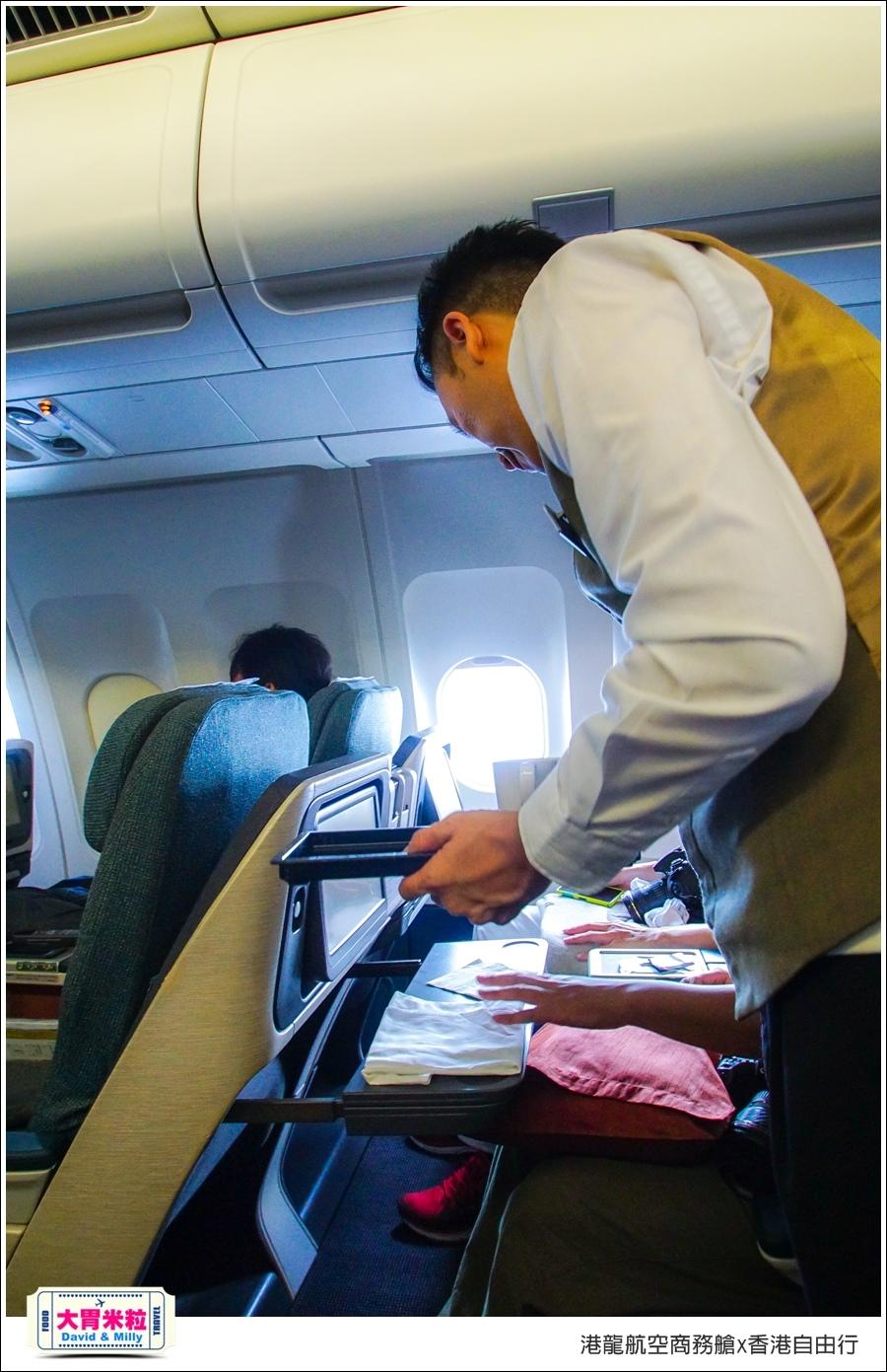 港龍航空商務艙x香港自由行三天兩夜行程推薦@大胃米粒055.jpg