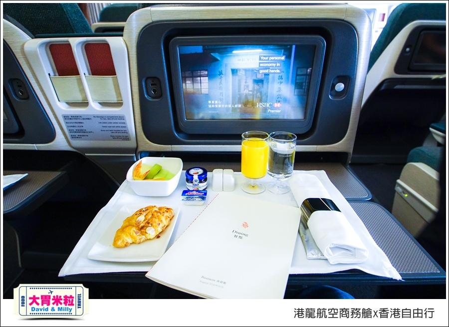 港龍航空商務艙x香港自由行三天兩夜行程推薦@大胃米粒065.jpg