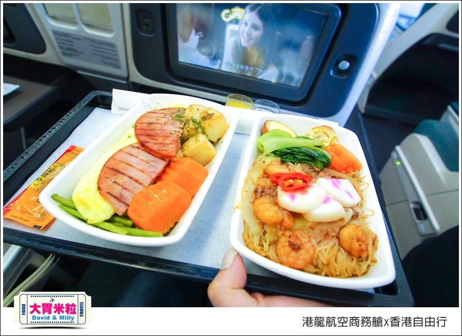 港龍航空商務艙x香港自由行三天兩夜行程推薦@大胃米粒066.jpg