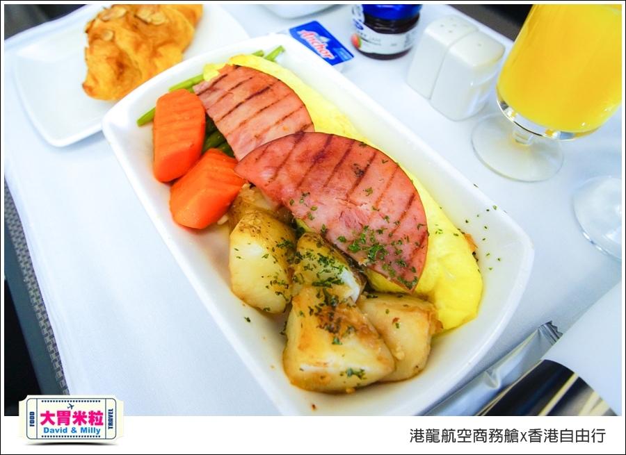 港龍航空商務艙x香港自由行三天兩夜行程推薦@大胃米粒070.jpg