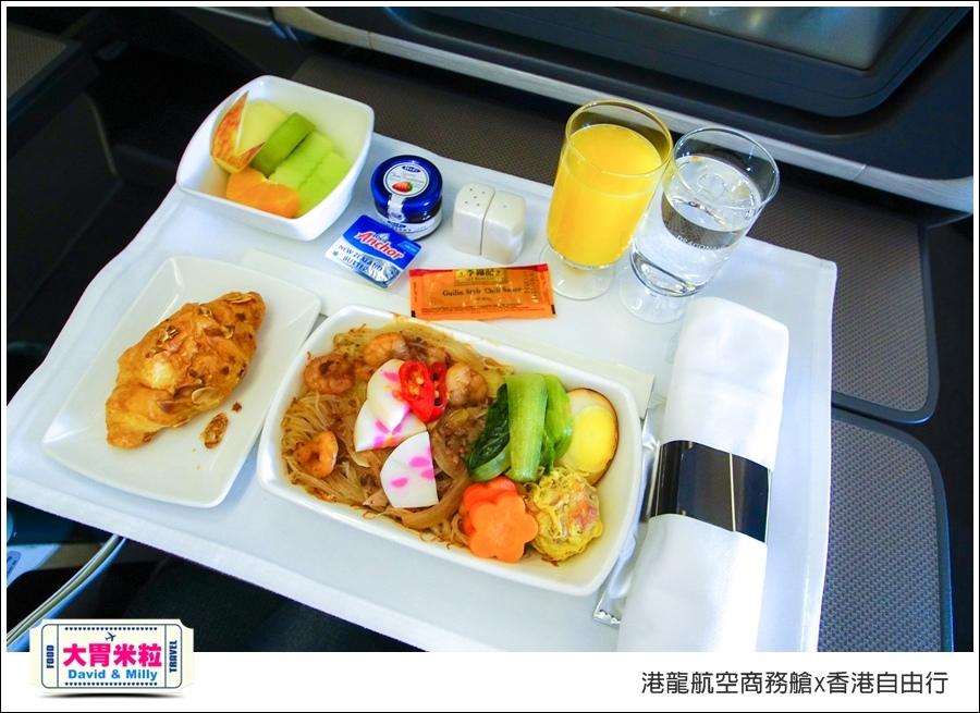 港龍航空商務艙x香港自由行三天兩夜行程推薦@大胃米粒067.jpg
