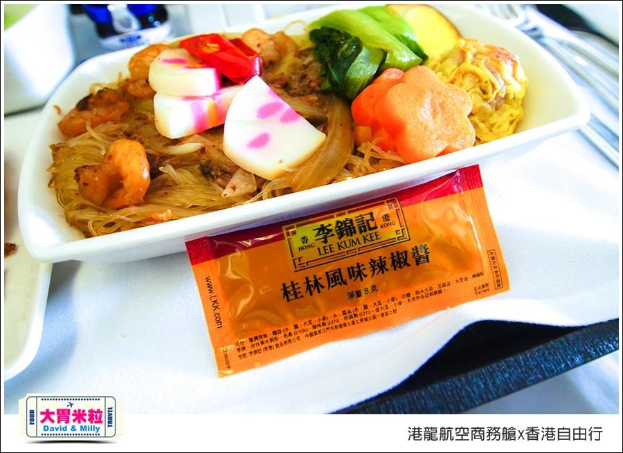 港龍航空商務艙x香港自由行三天兩夜行程推薦@大胃米粒069.jpg