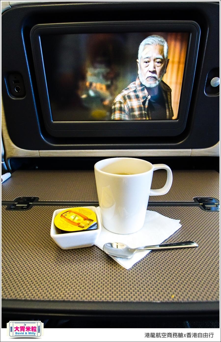 港龍航空商務艙x香港自由行三天兩夜行程推薦@大胃米粒071.jpg