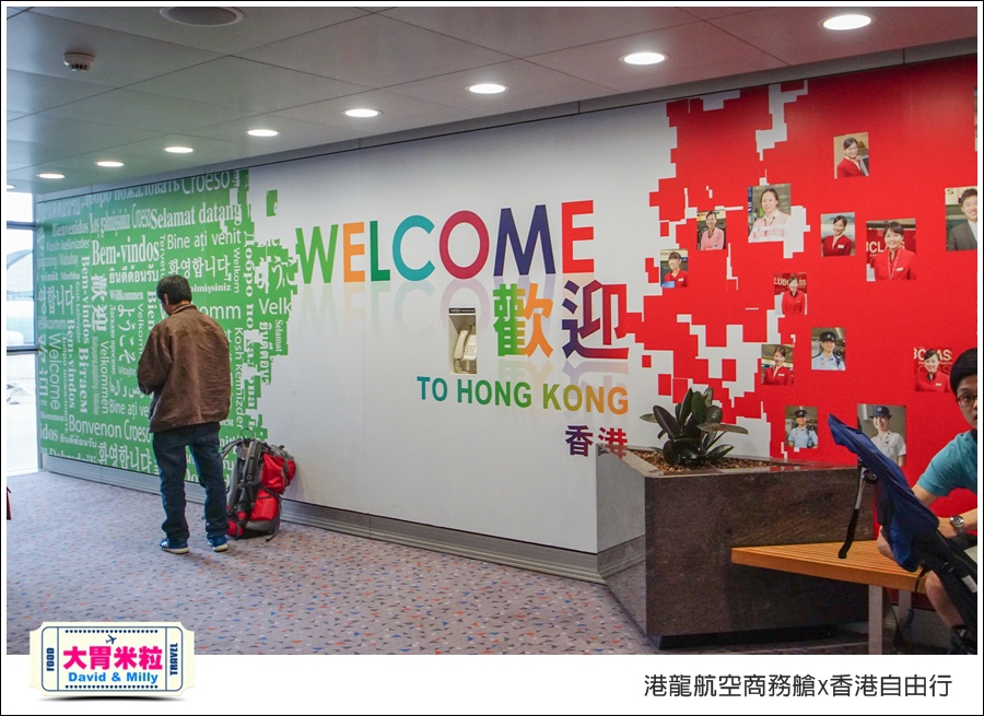港龍航空商務艙x香港自由行三天兩夜行程推薦@大胃米粒075.jpg