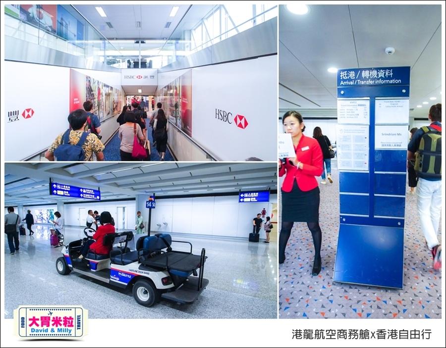 港龍航空商務艙x香港自由行三天兩夜行程推薦@大胃米粒076.jpg