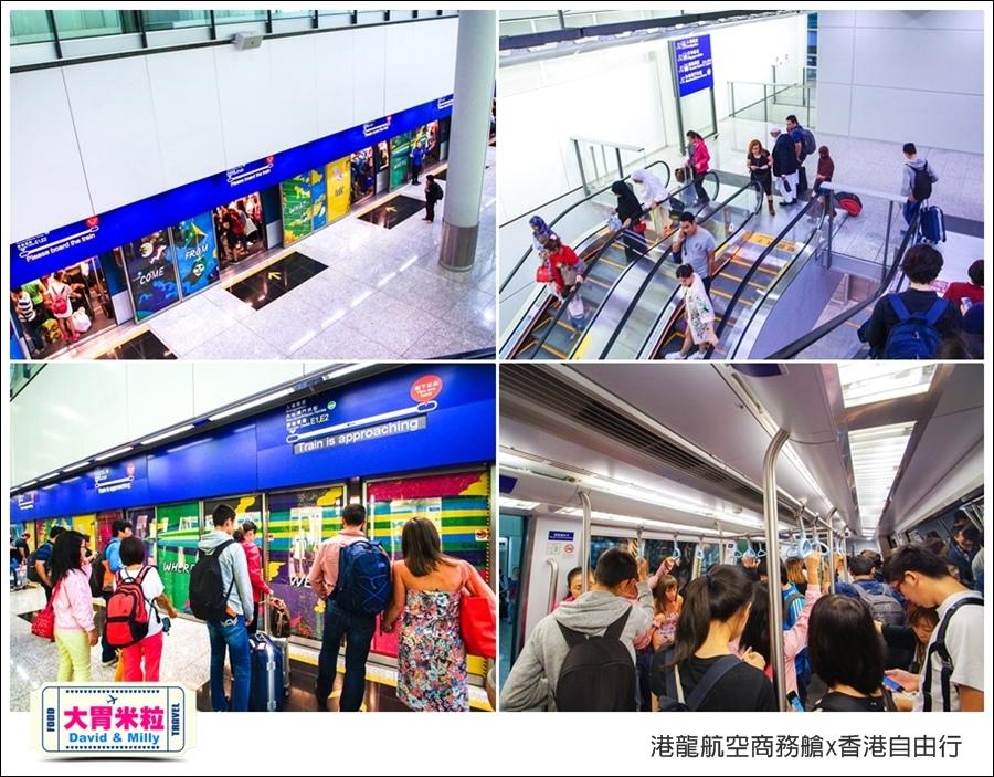 港龍航空商務艙x香港自由行三天兩夜行程推薦@大胃米粒079.jpg
