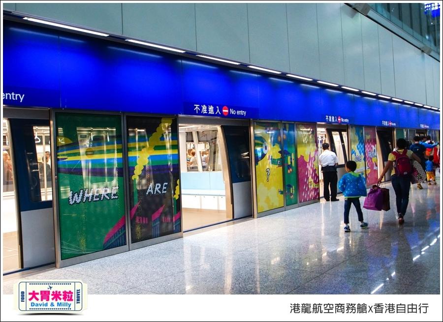 港龍航空商務艙x香港自由行三天兩夜行程推薦@大胃米粒080.jpg