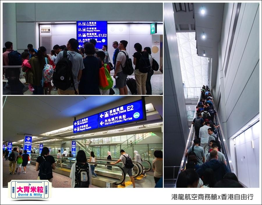 港龍航空商務艙x香港自由行三天兩夜行程推薦@大胃米粒081.jpg