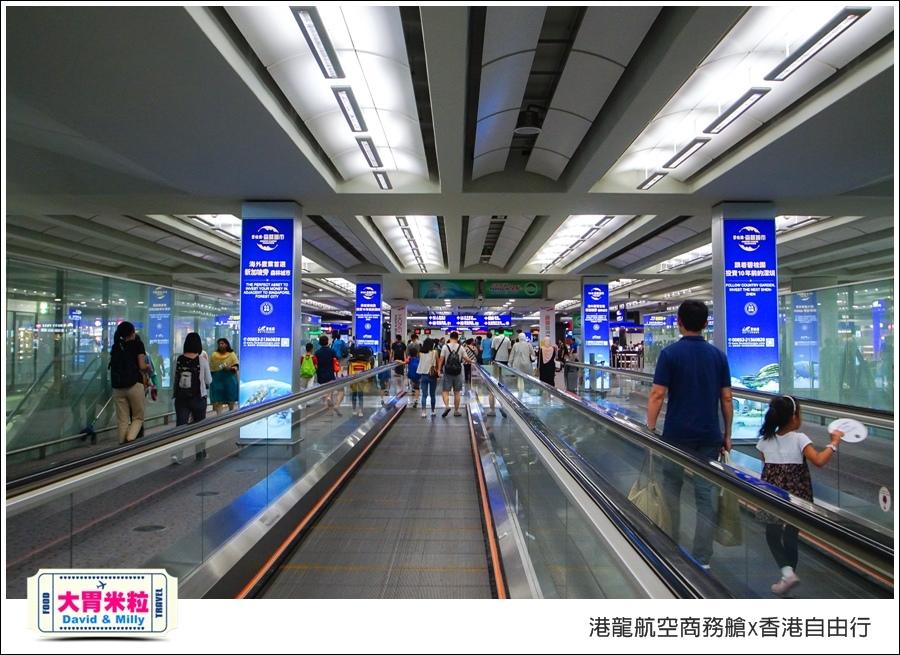 港龍航空商務艙x香港自由行三天兩夜行程推薦@大胃米粒082.jpg